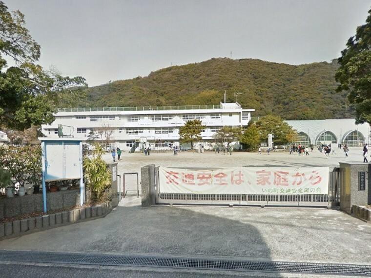 小学校 【小学校】いの町立伊野小学校まで2089m
