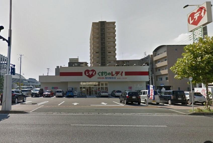 ドラッグストア 【ドラッグストア】くすりのレディ高知駅前店まで474m