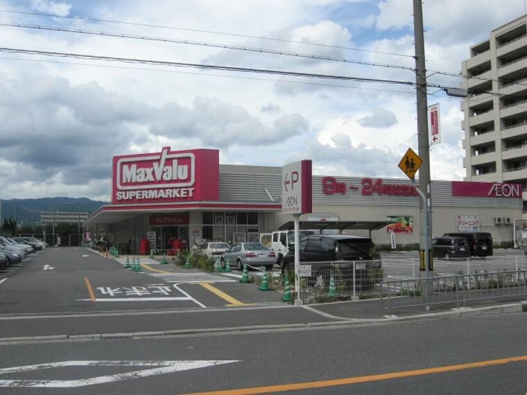 スーパー 【スーパー】マックスバリュー 高槻南店まで753m