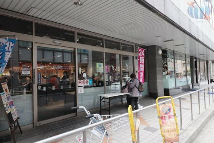 スーパー 【スーパー】KOHYO(コーヨー) 阪急高槻店まで861m