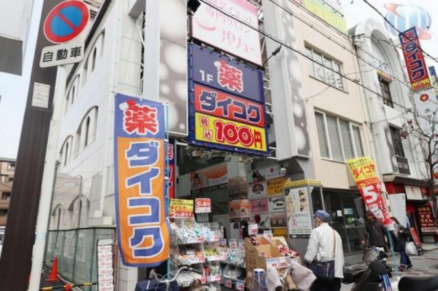 ドラッグストア 【ドラッグストア】ダイコクドラッグ NEW阪急高槻市駅前店まで998m