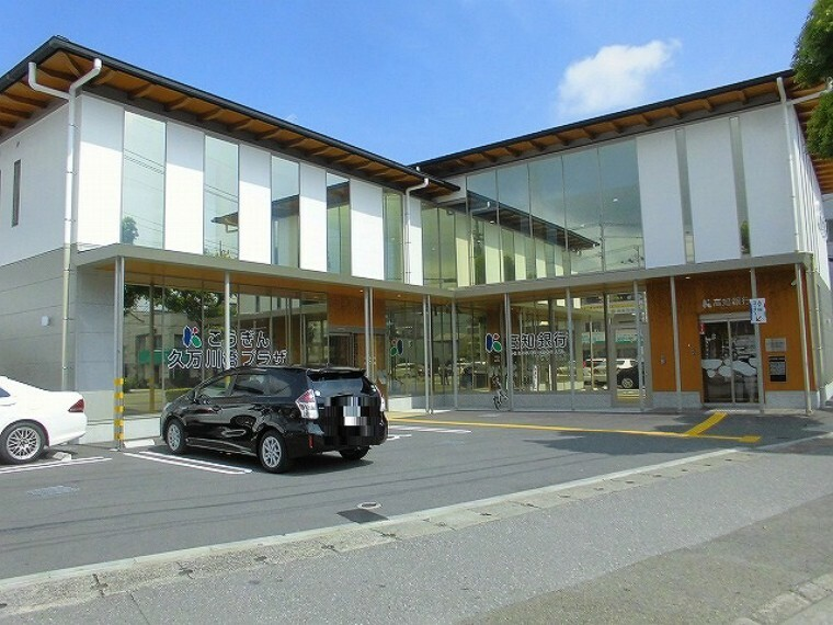 銀行 【銀行】高知銀行久万川橋支店まで77m