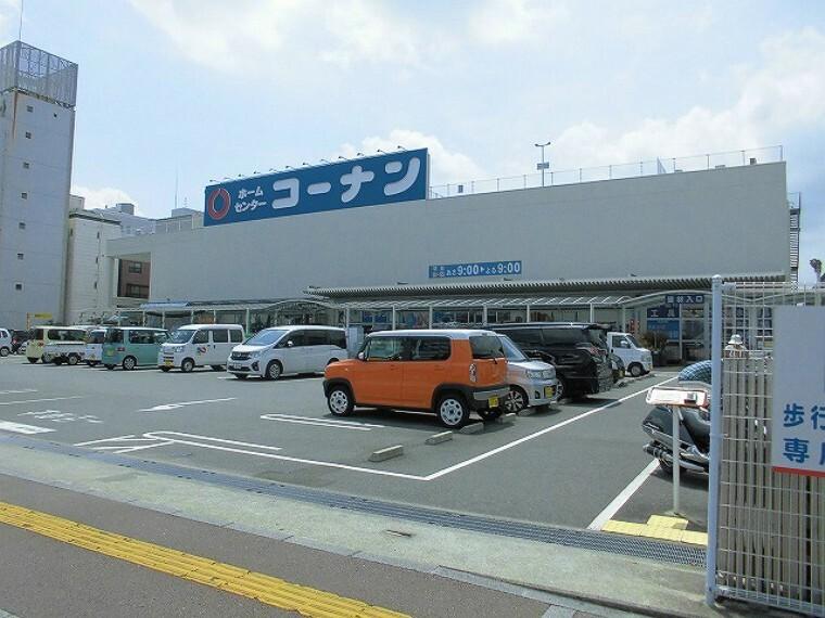 ホームセンター 【ホームセンター】コーナン 高知駅前店まで543m