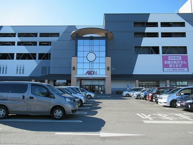 ショッピングセンター 【ショッピングセンター】イオンモール高知まで1357m