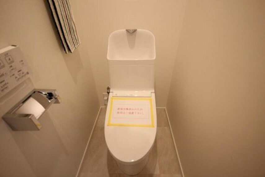 トイレ 清潔感のあるお手洗い。毎日使う場所だから、より快適な空間に仕上げられています。