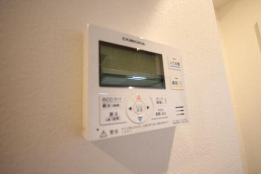 発電・温水設備 見やすい画面で操作しやすい給湯パネルです。
