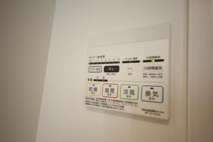 冷暖房・空調設備 乾燥機も完備しており雨の日でも洗濯物が干せるので、忙しい方に嬉しい設備です。