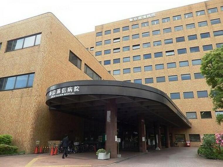 病院 東京逓信病院 救急総合診療センターまで2000m 心のこもった良質な医療を提供し、社会に貢献します。