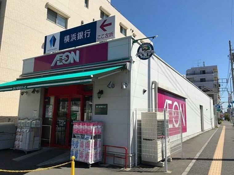 スーパー まいばすけっと高田駅前店