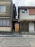 京都市南区八条坊門町