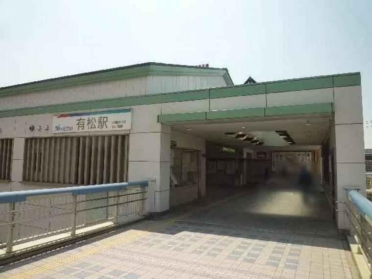名鉄名古屋本線「有松」駅 徒歩23分