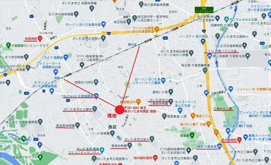 JR川越線「西大宮」駅徒歩18分! 「指扇」駅徒歩18分! 2駅利用可!人気の「西大宮」徒歩圏内! 埼京線と相互乗り入れ、ダイレクトなアクセスで都心に一直線!通勤通学便利です! バス停まで2分、「大宮」駅までバス14分! 幹線道路へも近くお車での移動もスムーズです!