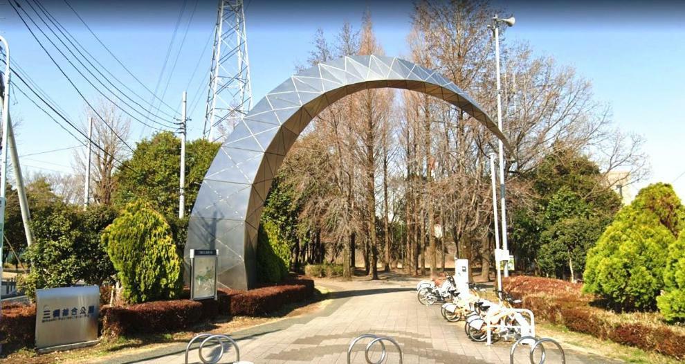 公園 三橋総合公園