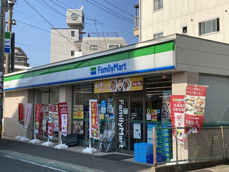 コンビニ ファミリーマートJR和白駅前店