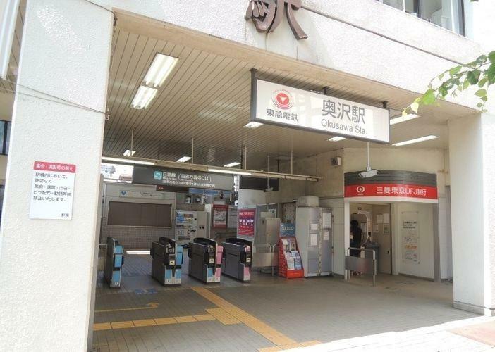 奥沢駅(東急 目黒線)徒歩10分。