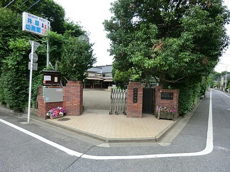 幼稚園・保育園 井草幼稚園