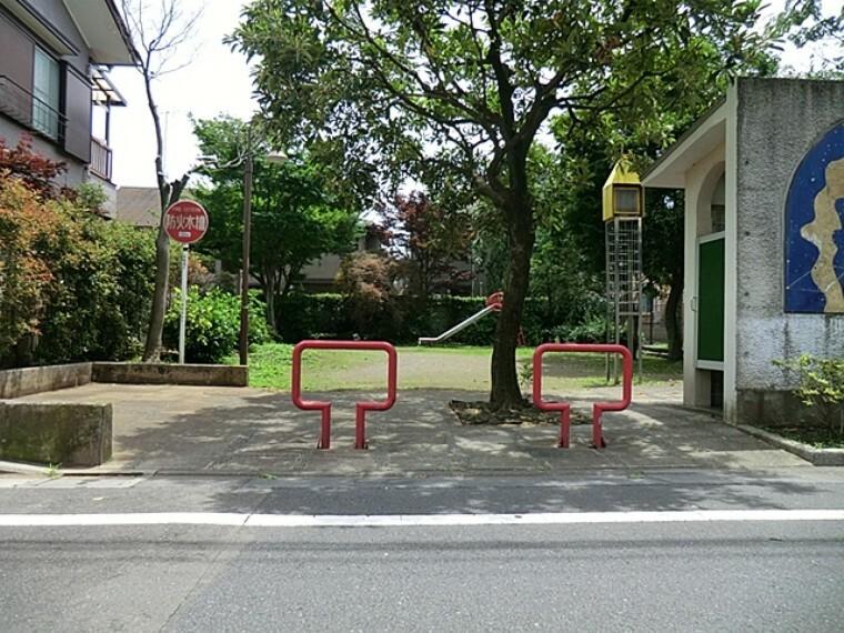 公園 三谷南公園