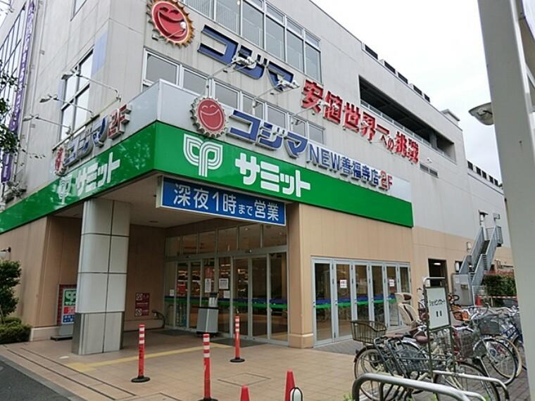 スーパー サミットストア善福寺店