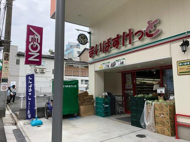 スーパー まいばすけっと上井草駅南店