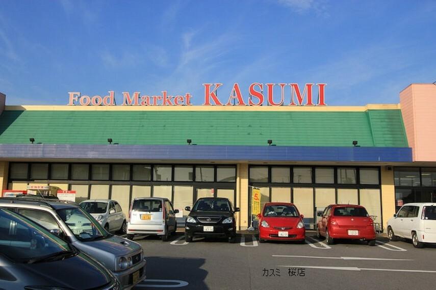 スーパー カスミ テクノパーク桜店