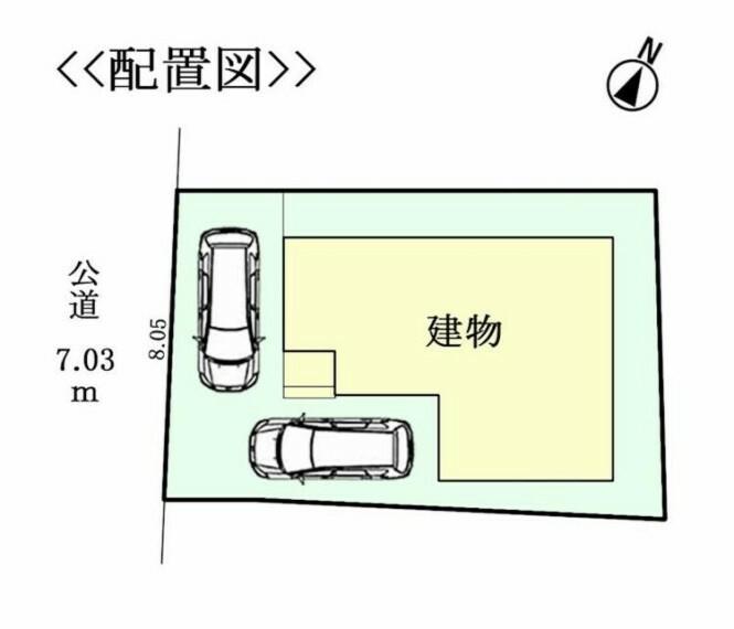 区画図 西側7.03m公道に接面 駐車スペース2台分!