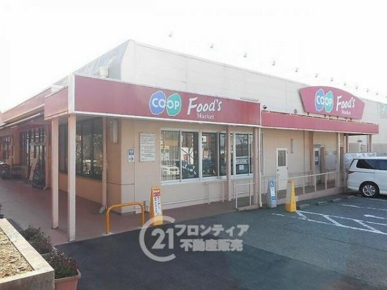 スーパー コープ 桃山台店