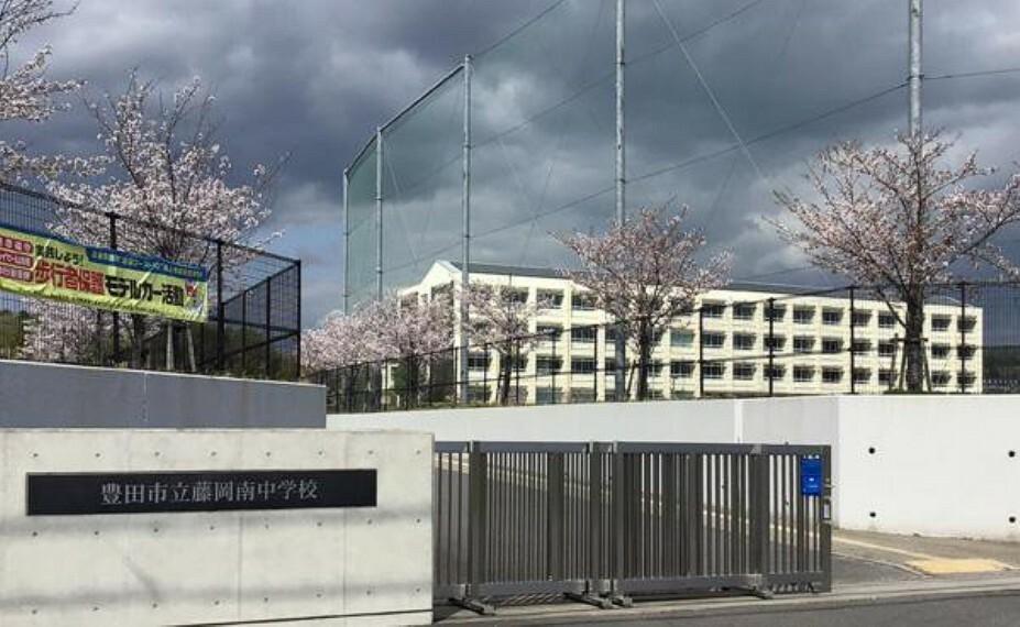 藤岡南中学校まで約760m (徒歩約10分)
