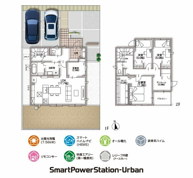 間取り図 【A棟】間取り図 1階にはLDK直通の 家事室を確保。更に2階サンルームで室内物干しも可能。多彩な収納力も魅力の、家事効率を追求したプラン