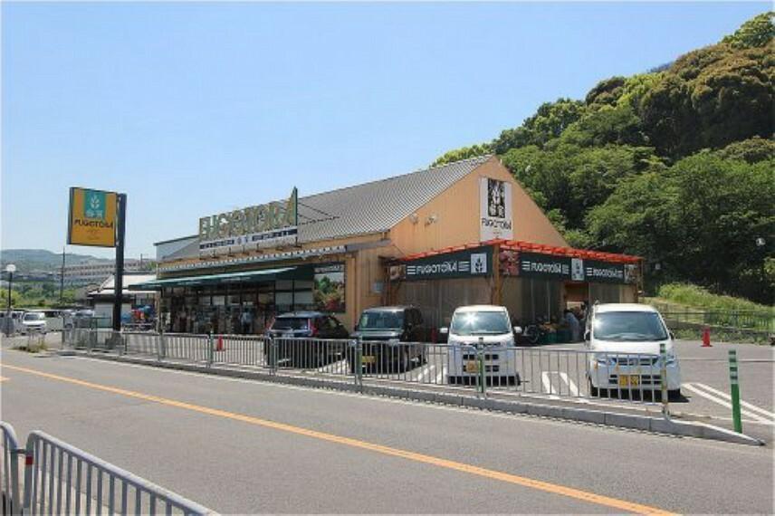 スーパー 【スーパー】畚寅緑ヶ丘店まで1480m
