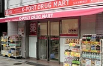 ドラッグストア 【ドラッグストア】K-PORT 五反田駅前店まで160m
