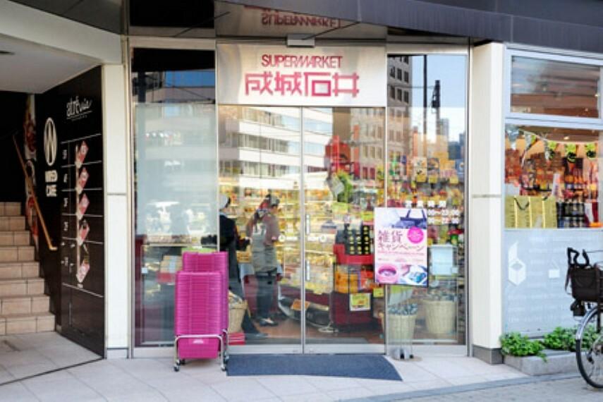 スーパー 【スーパー】成城石井 アトレヴィ五反田店まで307m