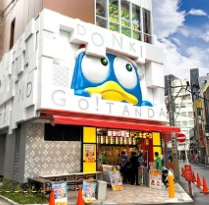 【ディスカウントショップ】ドン・キホーテ 五反田東口店まで333m