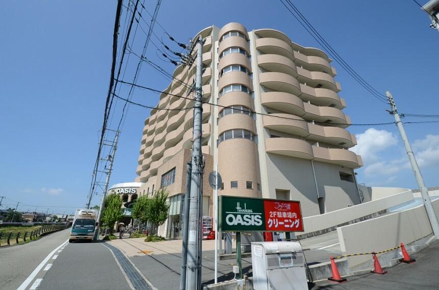 スーパー 【スーパー】阪急オアシス仁川まで860m
