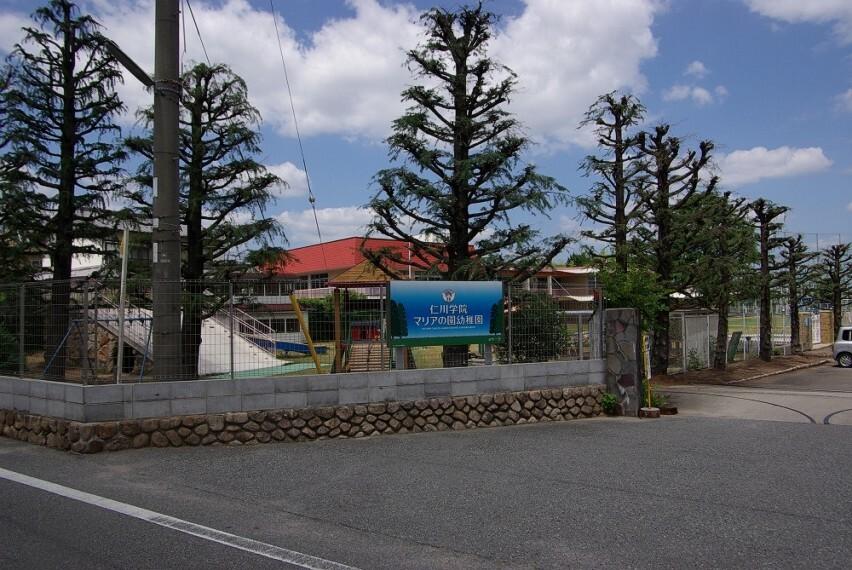 幼稚園・保育園 【幼稚園】仁川学院マリアの園幼稚園まで832m