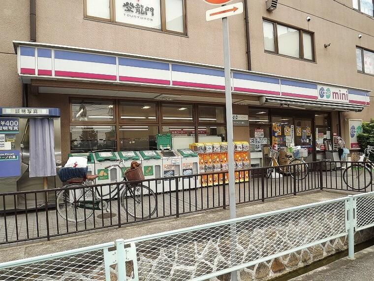 スーパー 【スーパー】コープミニ一里山まで623m