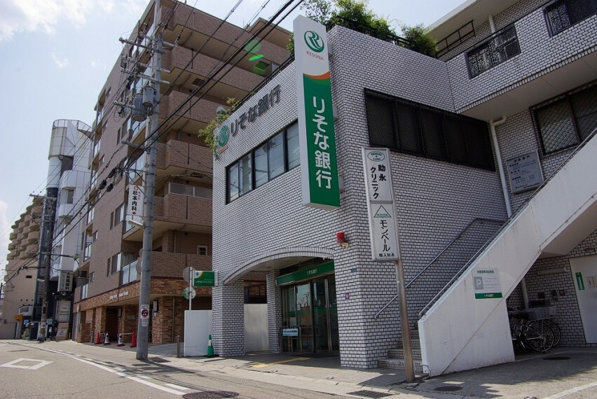 銀行 【銀行】りそな銀行 西宮北口支店仁川出張所まで1075m
