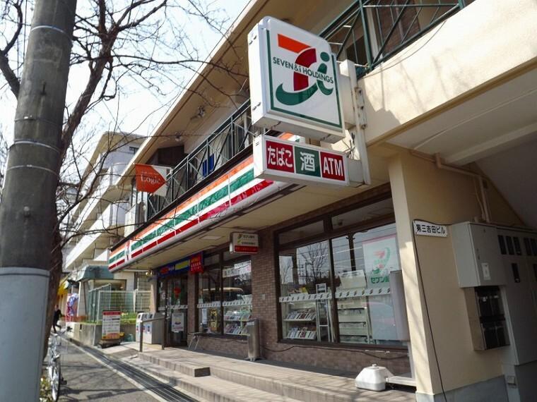コンビニ 【コンビニエンスストア】セブンイレブン芦屋東山町まで798m