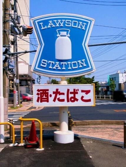 コンビニ 【コンビニエンスストア】ローソン 大平バイパス店まで1116m