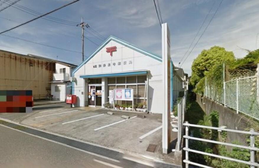 郵便局 【郵便局】高知秦泉寺郵便局まで633m