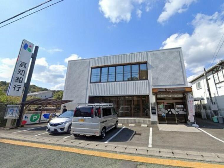 銀行 【銀行】高知銀行東久万支店まで271m