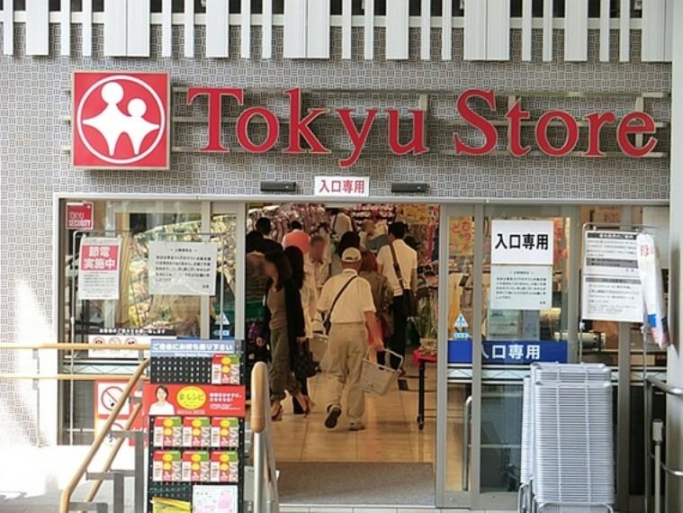 スーパー 東急ストア学芸大学店