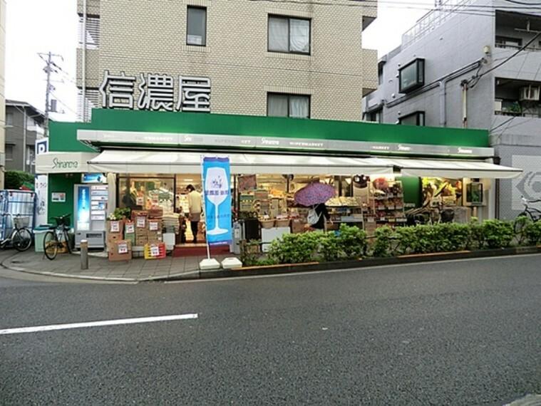 スーパー 信濃屋食品野沢店