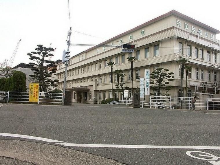 病院 玉野三井病院