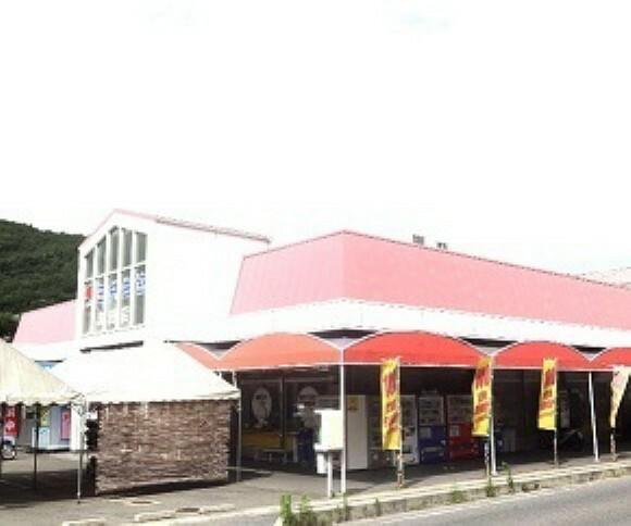 スーパー CO・OP和田店