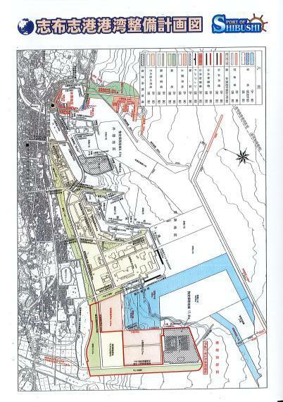 土地図面 志布志港港湾整備計画図