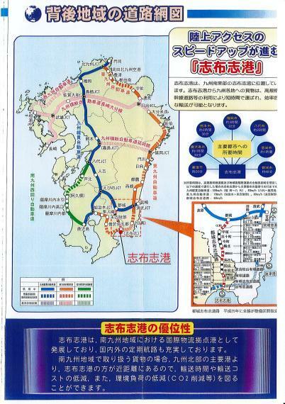 土地図面 高速道路網図