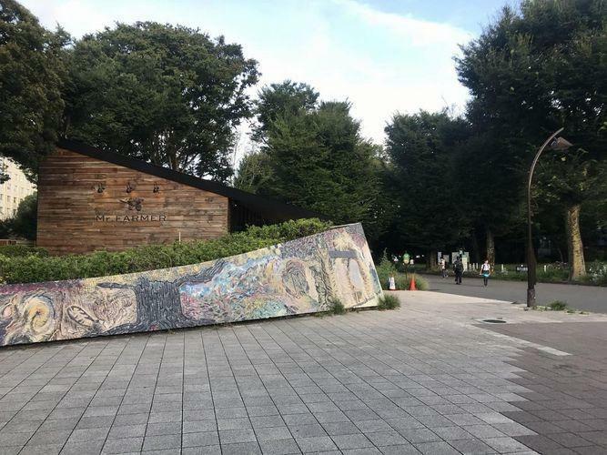 公園 徒歩18分。駒沢オリンピック公園