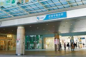 成城学園前駅(小田急 小田原線) 徒歩14分。