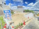 神戸市北区鳴子1丁目