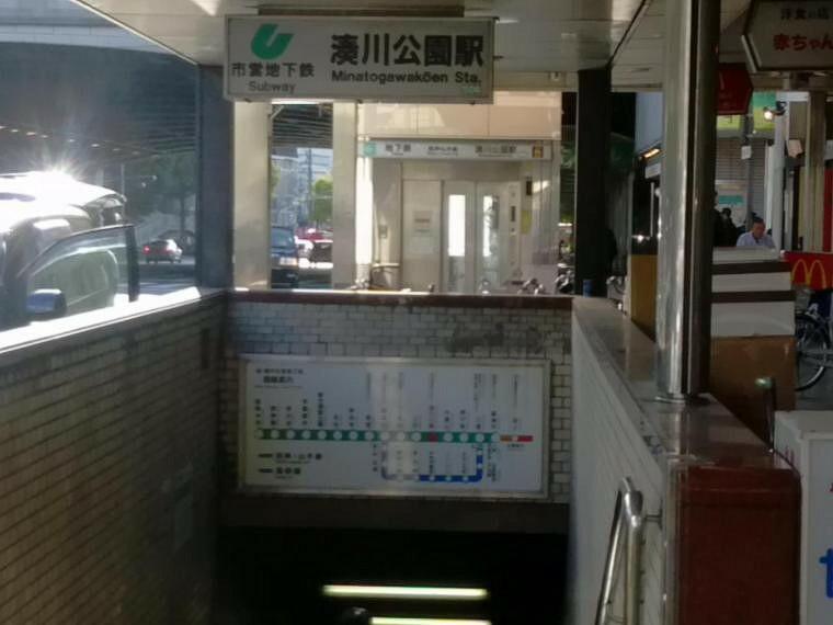 市営地下鉄線 湊川公園駅